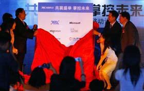 科技时代_超便携PC厂商集体发力争市场