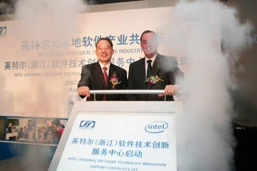 科技时代_图文:英特尔(浙江)软件技术创新服务中心启动