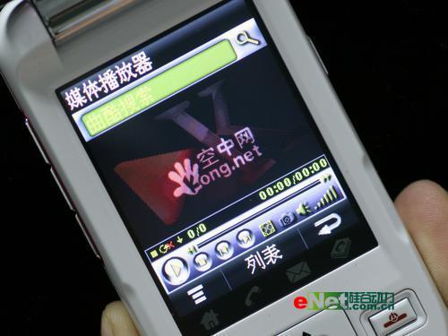 林志玲最爱 长虹翻盖手写手机A320评测
