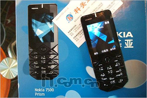 前卫钻石手机诺基亚7500刚到货热卖
