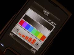 魅力无限三星镜面超薄滑盖E848评测(5)