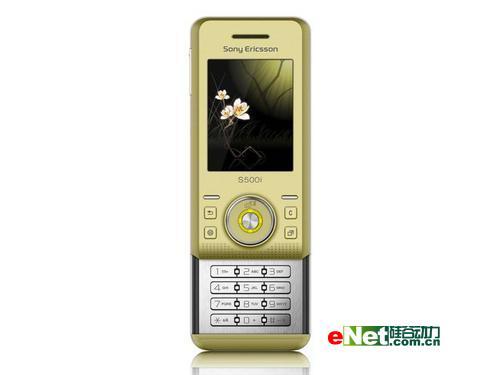流行新风尚7月上市靓丽个性手机推荐(3)