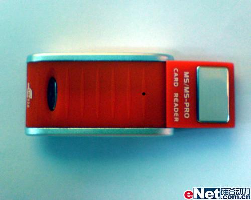 送原装读卡器滑盖索爱W830c售2550