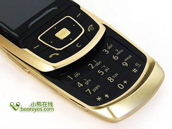 廉价奢华!三星E838金色版仅售1550元