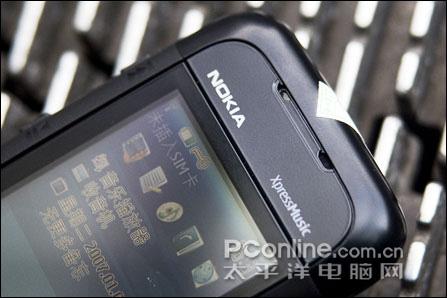 诺基亚5300全黑色版本炫酷登场!且售价不足1K5