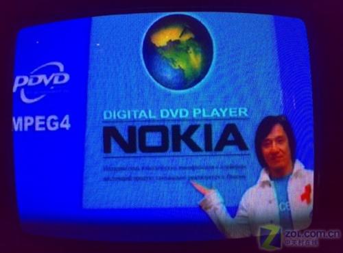 开机画面是成龙诺基亚也有DVD影碟机