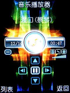 步步高i368音乐功能重点评测!高性价比音乐机