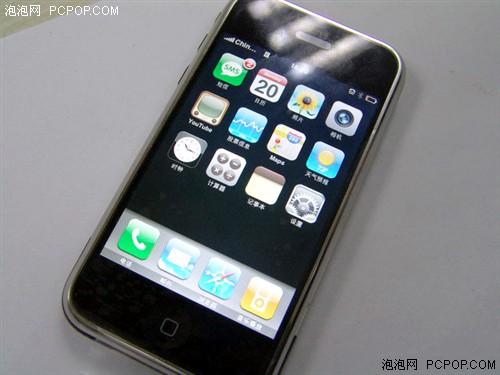 再降300元破解版苹果iPhone跌至4299