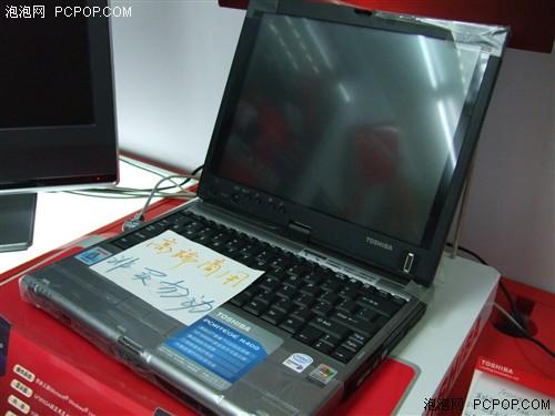 尽显高贵东芝平板M400笔记本28888元
