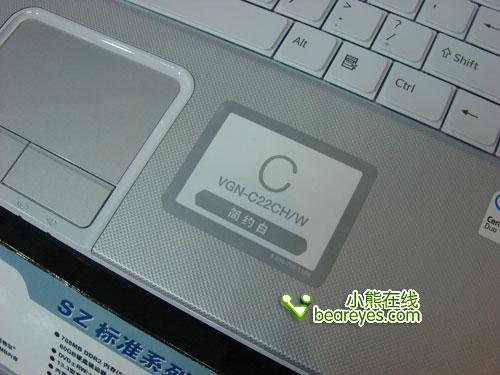 索尼游戏本C22CH最后一批9500元甩卖