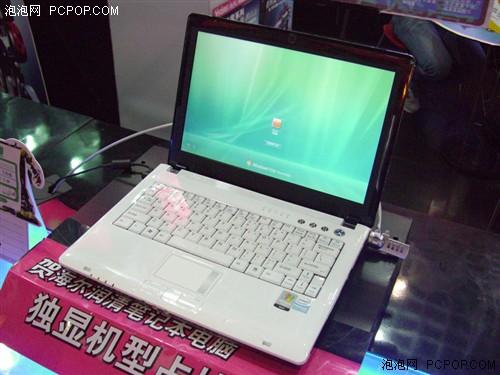 白白的小白海尔A20超精美笔记本上市
