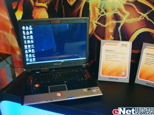 笔记本 笔记本电脑 电脑 台式电脑 台式机 500_375