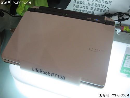 内置光驱仅1.38Kg富士通P7120便宜卖