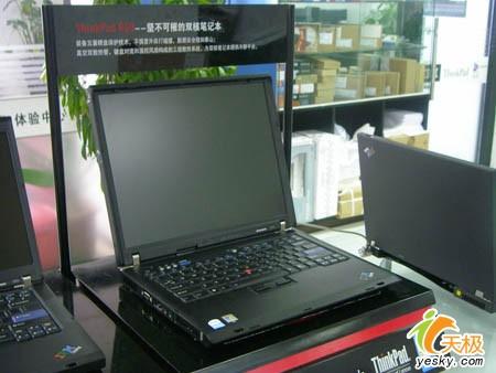 入门就买它ThinkPadR60i本让你享受低价
