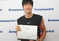 绝无仅有 刘翔签名版联想天逸笔记本诞生