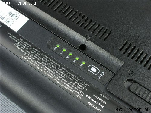 揭开黑色尊贵外衣三星Q70笔记本测试(4)