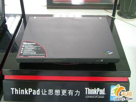 入门级处理器ThinkPadR60i本新手用做好