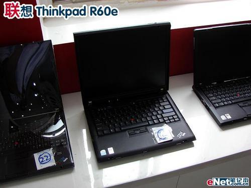 ThinkPad也推低价商务本R60e仅卖4800