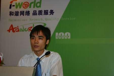 科技时代_图文:互联网协会傅志华发布上半年核心数据