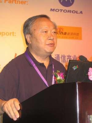 科技时代_图文:信产部电信研究院科技委副主任雷震洲演讲