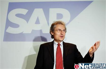 SAP承认其子公司不当下载了甲骨文文档