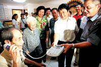 科技时代_北京网通为老年人开通温馨在线