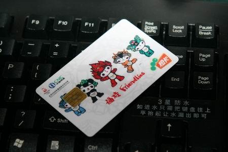 科技时代_图文:宽带奥运上网卡