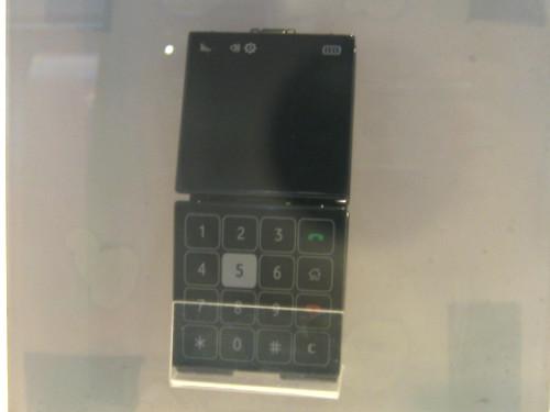 科技时代_华为中兴展示多款概念手机 体现技术时尚灵感
