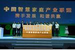 海信联手中国电信推首批悦me智能电视