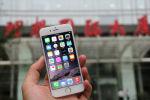 工信部放行iPhone6 大陆10月17日起开售