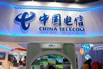 """中国电信""""悦me""""机顶盒发售受阻 或因利益纷争"""
