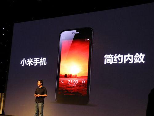IDC:全球智能手机出货量超3亿部 小米跃居第三