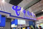 中电信广东多个城市正式开放4G手机服务