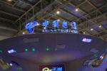 中国电信4G个人定制套餐曝光:可随意改套餐