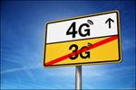 中国移动称明年是大规模投资4G最后一年