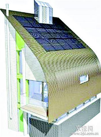 英国发明首座零排放房屋