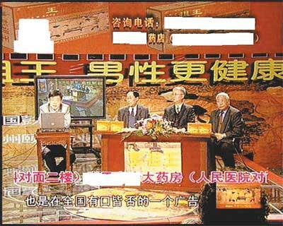 宁夏甘肃卫视商业广告被叫停_业界
