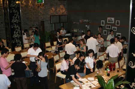 互联网协会举办行业垂直网站沙龙
