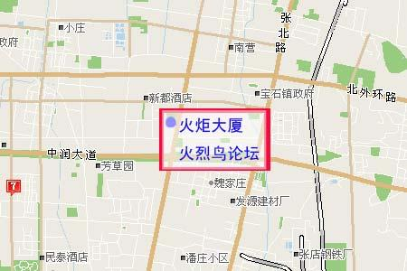 """8月4日淄博""""寻找中国数码摄影师""""选拔赛活动通知"""