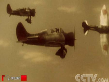 枪起机落:用步枪击落日寇飞机的八路军宋岭春