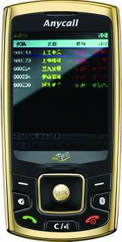 联通推多款股票手机