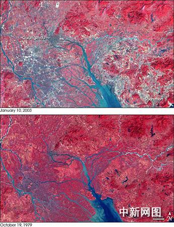 美国太空照片见证珠江三角洲24年巨变(图)