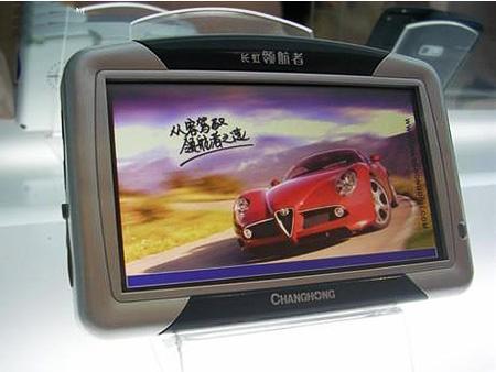 十一大采购:GPS导航仪伴您欢乐自驾游