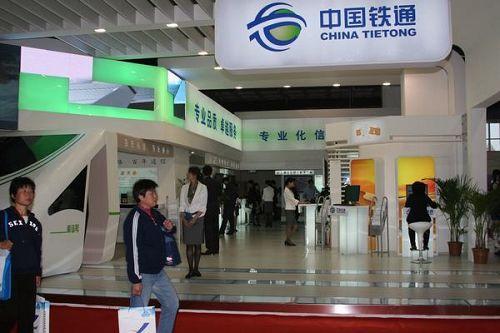 组图:2007年中国国际通信展展台