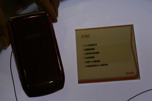 组图:07通信展OKWAP展示多款时尚手机