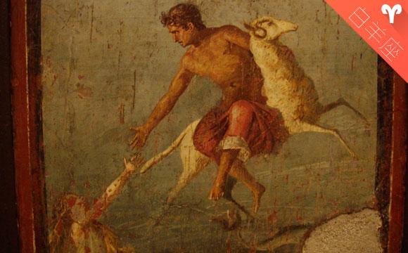 白羊座的神话传说:会飞的金毛羊