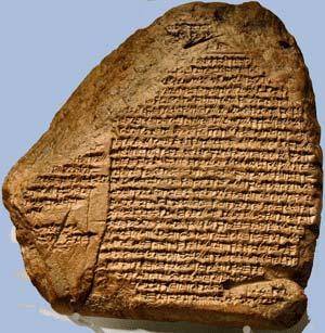 贝罗索斯将星占学输入希腊(图)