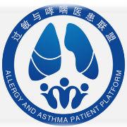 过敏与哮喘医患联盟caapp