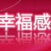 中国人口宣教中心