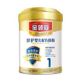 金领冠珍护婴儿配方奶粉
